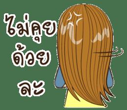 Miss Alin(v.2) sticker #9570132