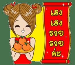 Miss Alin(v.2) sticker #9570136