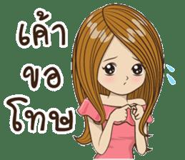 Miss Alin(v.2) sticker #9570137