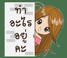 Miss Alin(v.2) sticker #9570142