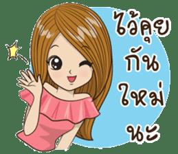 Miss Alin(v.2) sticker #9570143