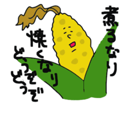 Funny vegetables and fruits sticker #9576566