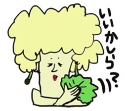 Funny vegetables and fruits sticker #9576571