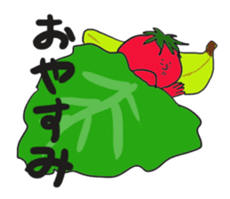 Funny vegetables and fruits sticker #9576580