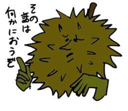 Funny vegetables and fruits sticker #9576583