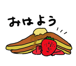 Funny vegetables and fruits sticker #9576590