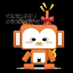 ロボのさるくん(プライベートver.Part1)