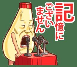 Mayonnaise Man 10 sticker #9578450