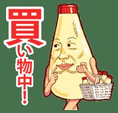 Mayonnaise Man 10 sticker #9578458
