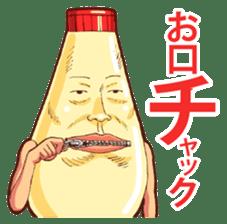 Mayonnaise Man 10 sticker #9578460