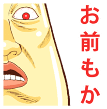 Mayonnaise Man 10 sticker #9578464