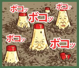 Mayonnaise Man 10 sticker #9578469