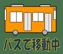 travel sticker #9581469