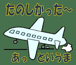 travel sticker #9581476