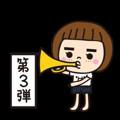 My name is Hamuko!Vol.3