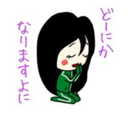 Sweet Potato Girl 2 sticker #9584787