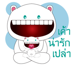 HOHOEMI sticker #9586772