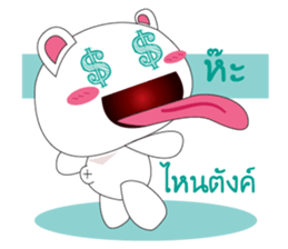 HOHOEMI sticker #9586780