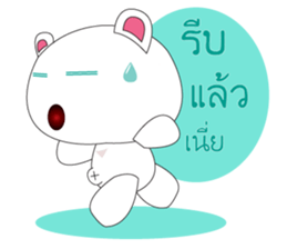 HOHOEMI sticker #9586782