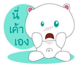HOHOEMI sticker #9586792