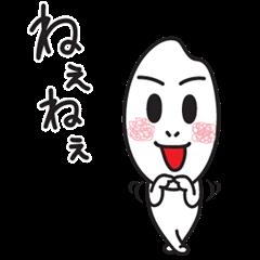 Cheerful Okome