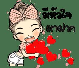 Hana love is all around sticker #9590201