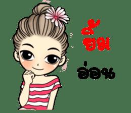 Hana love is all around sticker #9590202