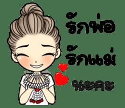 Hana love is all around sticker #9590205
