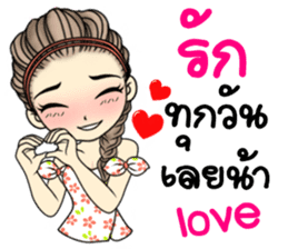 Hana love is all around sticker #9590210