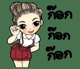 Hana love is all around sticker #9590214