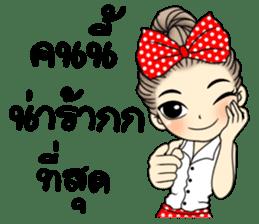Hana love is all around sticker #9590217
