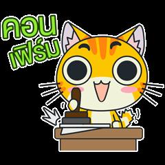 C-A-T : Red Cat (ภาษาไทย)