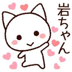Ganchan sticker