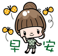 Cute girl with long hair (Chinese) sticker #9596722