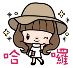 Cute girl with long hair (Chinese) sticker #9596723