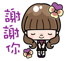 Cute girl with long hair (Chinese) sticker #9596727