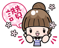 Cute girl with long hair (Chinese) sticker #9596728