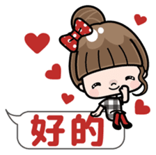 Cute girl with long hair (Chinese) sticker #9596730