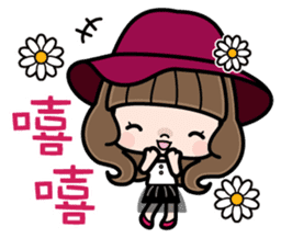 Cute girl with long hair (Chinese) sticker #9596733