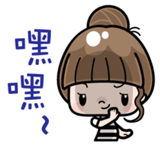 Cute girl with long hair (Chinese) sticker #9596734