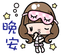 Cute girl with long hair (Chinese) sticker #9596736