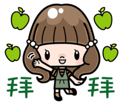 Cute girl with long hair (Chinese) sticker #9596738