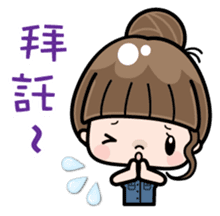 Cute girl with long hair (Chinese) sticker #9596745