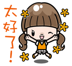 Cute girl with long hair (Chinese) sticker #9596746