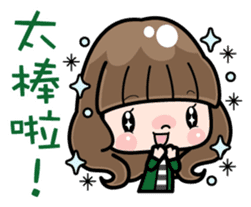 Cute girl with long hair (Chinese) sticker #9596747