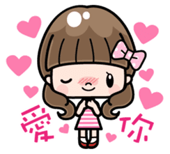Cute girl with long hair (Chinese) sticker #9596748