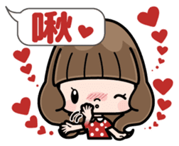 Cute girl with long hair (Chinese) sticker #9596749
