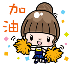 Cute girl with long hair (Chinese) sticker #9596750