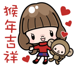 Cute girl with long hair (Chinese) sticker #9596755