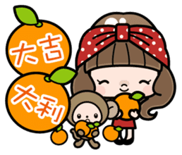 Cute girl with long hair (Chinese) sticker #9596756